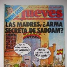 Coleccionismo de Revista El Jueves: REVISTA EL JUEVES. Lote 294057713