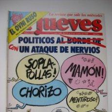 Coleccionismo de Revista El Jueves: REVISTA EL JUEVES. Lote 294066583