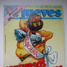 Coleccionismo de Revista El Jueves: REVISTA EL JUEVES. Lote 294067493
