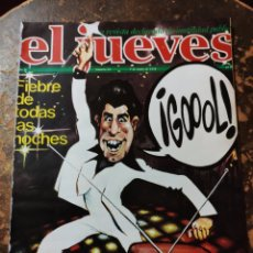 Coleccionismo de Revista El Jueves: REVISTA EL JUEVES N° 54 (AÑO II, 1978). Lote 296906278