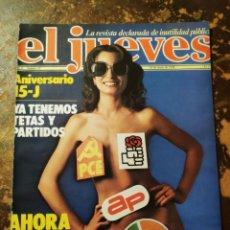 Coleccionismo de Revista El Jueves: REVISTA EL JUEVES N° 55 (AÑO II, 1978). Lote 296906518