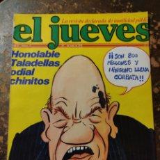 Coleccionismo de Revista El Jueves: REVISTA EL JUEVES N° 57 (AÑO II, 1978). Lote 296906688