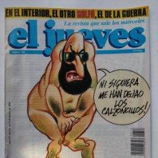 Coleccionismo de Revista El Jueves: EL JUEVES 716 - 13 AL 19 FEBRERO 1991 JUAN GUERRA EN BOLAS- POSTER, EL OTRO GOLFO, EL DE LA GUERRA. Lote 297094033