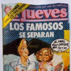 Coleccionismo de Revista El Jueves: EL JUEVES 634 - 19 AL 25 JULIO 1989 LOS FAMOSOS SE SEPARAN - AVIONES CAEN COMO PERAS MADURAS. Lote 297097678