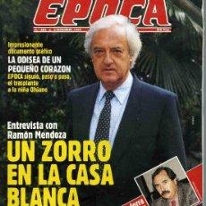 Coleccionismo de Revista Época: REVISTA EPOCA Nº 300. RAMON MENDOZA, TRANSPLANTE CORAZON . 3 AL 9 DE DICIEMBRE DE 1990 . Lote 22674038