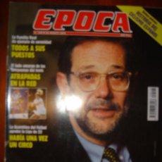 Collectionnisme de Magazine Época: EPOCA Nº 548 AÑO 1995 UN SUCESOR PARA LA DERROTA,...LA FAMILIA REAL DA EJEMPLO DE SERENIDAD. Lote 31756233