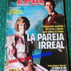 Coleccionismo de Revista Época: EPOCA Nº 404/1992 ~ LADY DI ~ DIANA PRINCESA DE GALES ~ DEPORTIVO LA CORUÑA FUTBOL ~ ALASKA . Lote 33768760