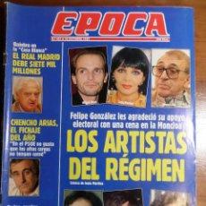 Collectionnisme de Magazine Época: MIGUEL BOSÉ, SARA MONTIEL, LINA MORGAN, CARMEN MAURA, CARMEN SEVILLA, ROCÍO JURADO LOLA BALDRICH. Lote 57057913