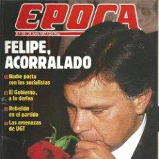 Coleccionismo de Revista Época: REVISTA EPOCA . JORGE CAMPMANY.Nº 120. 29 JUN 1987. ETA OBJETIVO BARCELONA FOTOS MATANZA . Lote 58442668