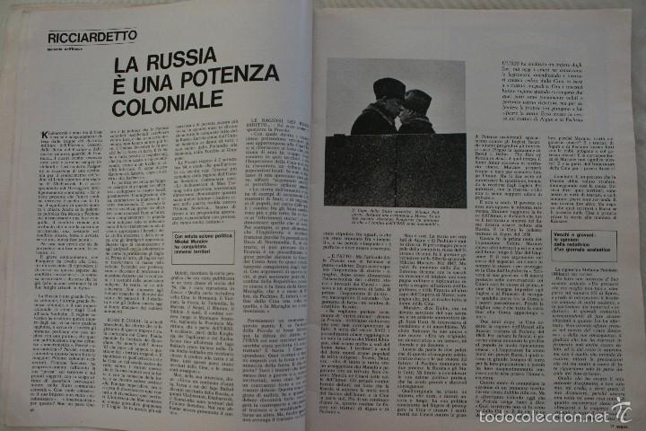 Coleccionismo de Revista Época: REVISTA EPOCA Nº 820 1966 – PORTADA SOPHIA LOREN – ESPECIAL ESPAÑA SECONDO INSERTO - EN ITALIANO - Foto 3 - 61365183