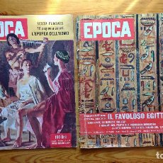 Coleccionismo de Revista Época: REVISTA ITALIANA EPOCA 1959 - SOPHIA LOREN - MARLON BRANDO. Lote 84096264