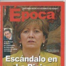 Coleccionismo de Revista Época: REVISTA ÉPOCA Nº 1032 30-12-2004 ESCÁNDALO LA RIOJA-CORRUPCIÓN ADJUDICACIÓN DEL CASINO: CASO CASINO. Lote 130707654
