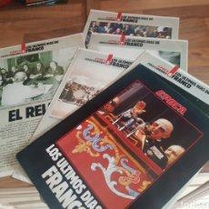 Coleccionismo de Revista Época: LOS ÚLTIMOS DÍAS DE FRANCO FASCÍCULOS 4 5 6 7 Y 8 ÉPOCA. Lote 176971925