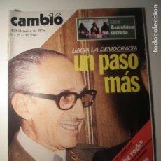 Coleccionismo de Revista Época: CAMBIO 16 Nº 252 04/10/76. Lote 199396292