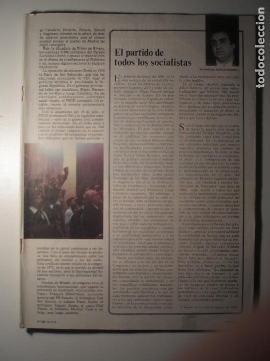 CAMBIO 16 Nº 262 19/12/76 LE FALTA PORTADA Y CONTRAPORTADA (Coleccionismo - Revistas y Periódicos Modernos (a partir de 1.940) - Revista Época)