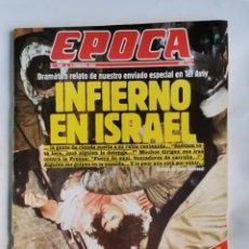Coleccionismo de Revista Época: REVISTA ÉPOCA 309 FEBRERO 1991 INFIERNO EN ISRAEL. Lote 232849530