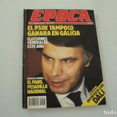 Coleccionismo de Revista Época: REVISTA ÉPOCA MAYO 1985. Lote 234293375