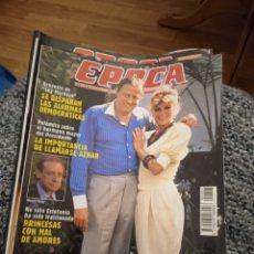 Coleccionismo de Revista Época: REVISTA ÉPOCA SEPTIEMBRE DEL 1996 LÍOS DE FAMILIA. Lote 249414970
