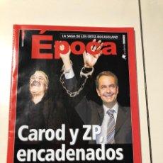 Coleccionismo de Revista Época: REVISTA ÉPOCA N° 994. AÑO 2004. Lote 254803195