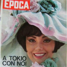 Coleccionismo de Revista Época: EPOCA RIVISTA VINTAGE 1964 ANNO XV N.733 - MONDADORI ED - ED. MONDADORI. Lote 266743483