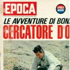 Coleccionismo de Revista Época: EPOCA RIVISTA VINTAGE 1966 - ANNO XVII N.804 - MONDADORI ED - ED. MONDADORI. Lote 266743503