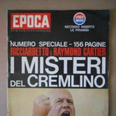Coleccionismo de Revista Época: EPOCA RIVISTA VINTAGE 1964 ANNO XV N.735 - MONDADORI ED - ED. MONDADORI. Lote 266743568