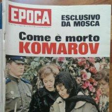 Coleccionismo de Revista Época: EPOCA RIVISTA VINTAGE 1967 ANNO XVIII N.867 - MONDADORI ED - MONDADORI ED.. Lote 267803794
