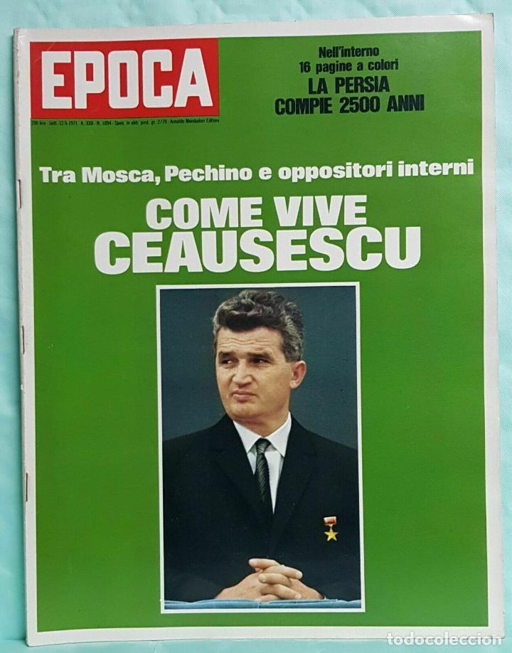 EPOCA RIVISTA VINTAGE 1971 ANNO XXII N.1094 - MONDADORI ED - MONDADORI ED. (Coleccionismo - Revistas y Periódicos Modernos (a partir de 1.940) - Revista Época)