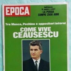 Coleccionismo de Revista Época: EPOCA RIVISTA VINTAGE 1971 ANNO XXII N.1094 - MONDADORI ED - MONDADORI ED.. Lote 267803829