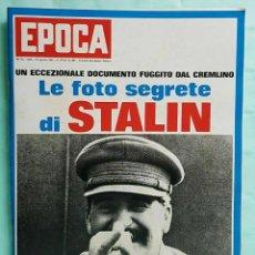 Coleccionismo de Revista Época: EPOCA RIVISTA VINTAGE 1967 ANNO XVIII N.881 - MONDADORI ED - MONDADORI ED.. Lote 267803854