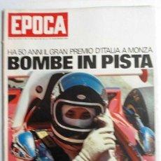 Coleccionismo de Revista Época: EPOCA RIVISTA VINTAGE 1971 ANNO XXII N.1093 - MONDADORI ED - MONDADORI ED.. Lote 267803874