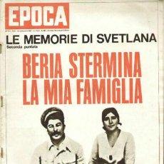 Coleccionismo de Revista Época: EPOCA RIVISTA VINTAGE 1967 ANNO XVIII N.887 - MONDADORI ED - MONDADORI ED.. Lote 267803879