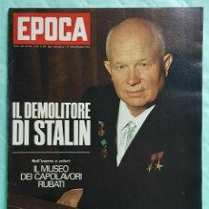 Coleccionismo de Revista Época: EPOCA RIVISTA VINTAGE 1971 ANNO XXII N.1095 - MONDADORI ED - MONDADORI ED.. Lote 267803959