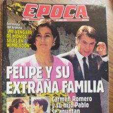 Coleccionismo de Revista Época: REVISTA ÉPOCA 1992 ALBACETE BALOMPIÉ EN PRIMERA DIVISIÓN POR PRIMERA VEZ. Lote 278800978