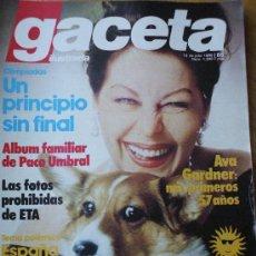 Collectionnisme de Magazine Gaceta Ilustrada: GACETA ILUSTRADA 13 JUL 80 AVA GADNER. Lote 26496623