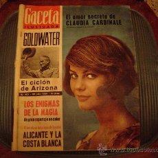 Coleccionismo de Revista Gaceta Ilustrada: REVISTA GACETA ILUSTRADA. Lote 20933385