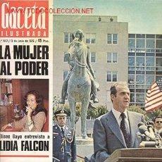 Coleccionismo de Revista Gaceta Ilustrada: REVISTA MAGAZINE / GACETA ILUSTRADA / AÑO 1976 / OLE / EL REY JUAN CARLOS . Lote 24134175