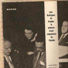 Coleccionismo de Revista Gaceta Ilustrada: REVISTA.AÑO 1958.JOSE ANTONIO.LOLA RODRIGUEZ.CLARA.AVA GARDNER.. Lote 12925326