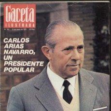 Coleccionismo de Revista Gaceta Ilustrada: GACETA ILUSTRADA - Nº 901 - AÑO 1974. Lote 14620309