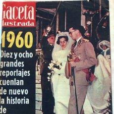 Coleccionismo de Revista Gaceta Ilustrada: GACETA ILUSTRADA Nº 222 1961 EXTRAORDINARIO 96 PAGINAS 1960 (PACO CAMINO, CAMUS, BALDUINO Y FABIOLA). Lote 16243293