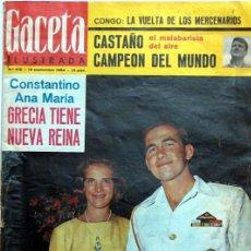 Coleccionismo de Revista Gaceta Ilustrada: GACETA ILUSTRADA Nº 415 1964 (CONSTANTINO Y ANA MARIA, PERTEGAZ, CONGO, EL LEON). Lote 42900747