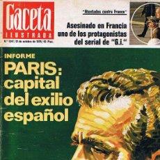 Coleccionismo de Revista Gaceta Ilustrada: REVISTA GACETA ILUSTRADA - Nº 1047 - 31 OCTUBRE 1976 - PARIS CAPITAL DEL EXILIO ESPAÑOL. Lote 27108433