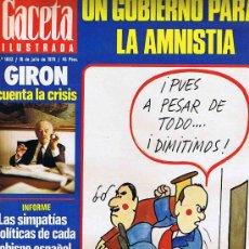 Coleccionismo de Revista Gaceta Ilustrada: REVISTA GACETA ILUSTRADA - Nº 1032 - 18 JULIO 1976 - UN GOBIERNO PARA LA AMNISTÍA. Lote 26999053