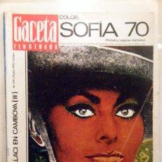 Coleccionismo de Revista Gaceta Ilustrada: GACETA ILUSTRADA, PORTADA SOFIA LOREN.. Lote 27426722