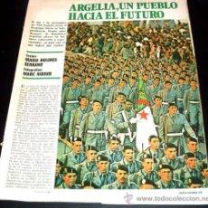 Coleccionismo de Revista Gaceta Ilustrada: REPORTAJE SOBRE ARGELIA - LA GACETA ILUSTRADA - 16 PÁGINAS - AÑOS 70. Lote 28382805
