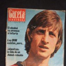 Coleccionismo de Revista Gaceta Ilustrada: GACETA ILUSTRADA - Nº 915 - EL BARÇA CAMPEON - PORTADA, JOHAN CRUYFF - 1974 - . Lote 28507320