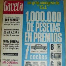Coleccionismo de Revista Gaceta Ilustrada: GACETA ILUSTRADA 429 -1964 SOFIA LOREN VIVIEN LEIGH . Lote 28641602