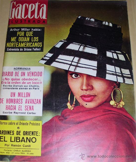 GACETA ILUSTRADA 403 -1964 ARTHUR MILLER (Coleccionismo - Revistas y Periódicos Modernos (a partir de 1.940) - Revista Gaceta Ilustrada)