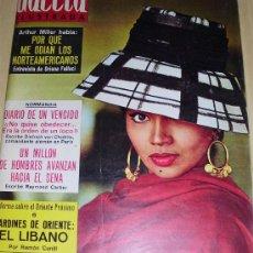 Coleccionismo de Revista Gaceta Ilustrada: GACETA ILUSTRADA 403 -1964 ARTHUR MILLER . Lote 28641677