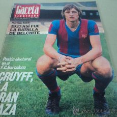 Coleccionismo de Revista Gaceta Ilustrada: JOHAN CRUYFF EN LA GACETA ILUSTRADA. Lote 104052647
